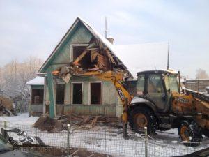 демонтировали старый деревянный дом