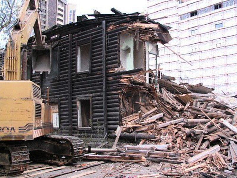сносим деревянный дом