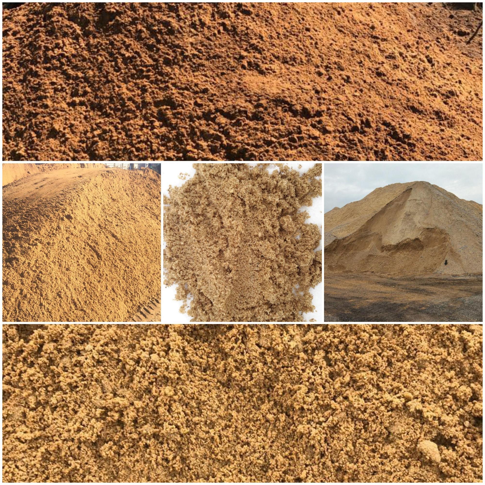 Котлованный грунт и песок
